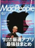 MacPeople_06