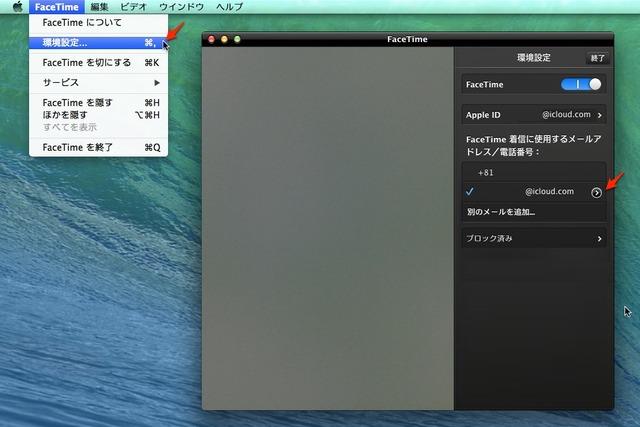 Mac-iCloud-FaceTime-Audio
