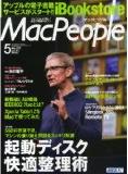 MacPeople_05