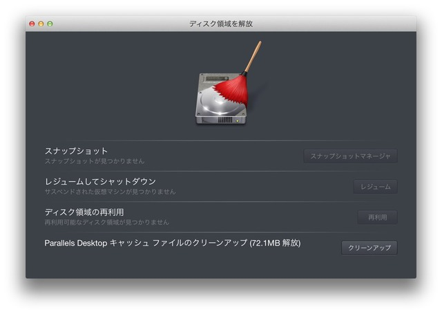 Free-Disk-Space-Parallels-Desktop-10