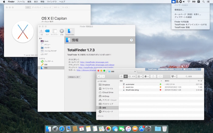 TotalFinder-on-El-Capitan2