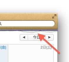 os-x-pre-installed-app-design-img2