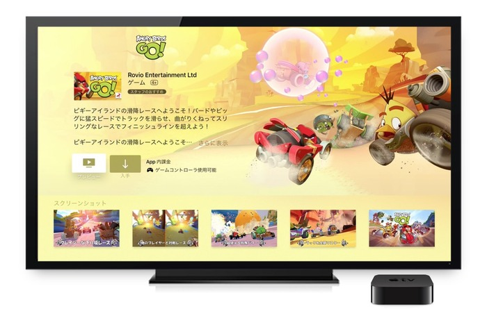 Angry-Birds-Go-Apple-TV