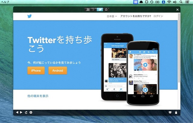 Social-Pro-for-Facebook-Twitter-Gmail-GooglePlus-Hero