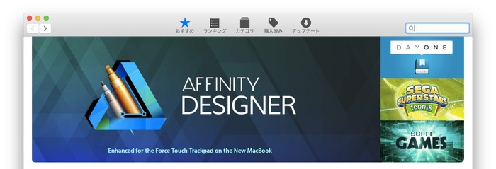 Affinity-Designer-Support-Force-Touch