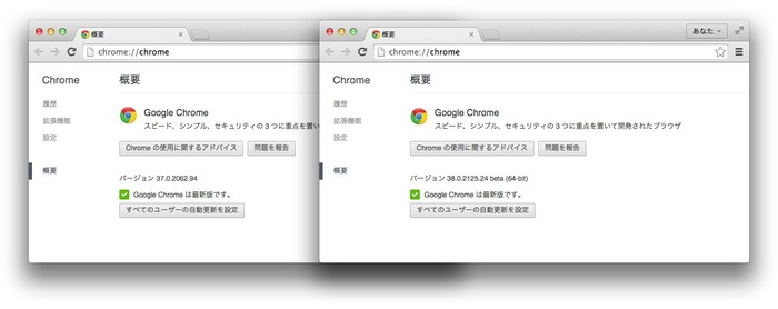 Google-Chrome-37-38-Hero