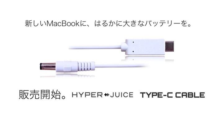 HyperJuice-Type-C-Cable-Hero