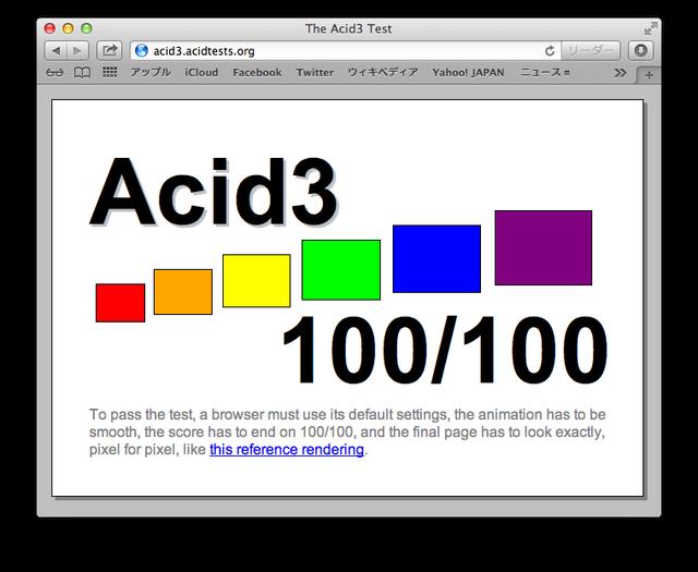 acid3-safari-extension