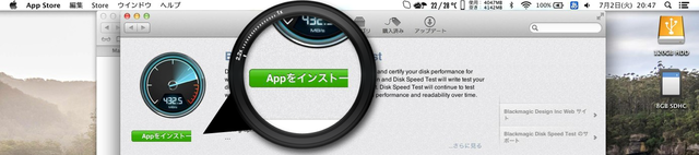 MacAppStoreのボタンが切れる