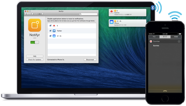 Notifyr-Mac-iOS-Setting-7