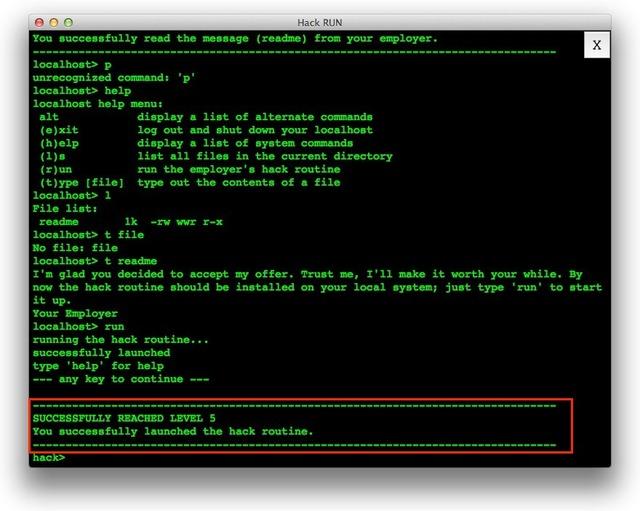 HackRUNの説明