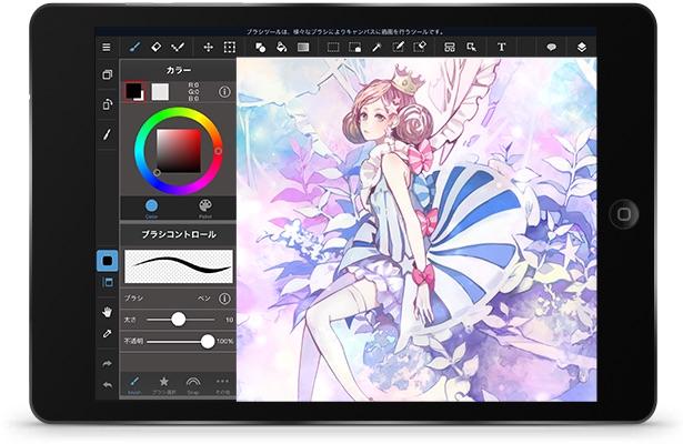 メディバンペイント-for-iPad-Hero