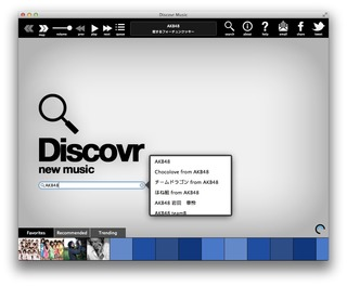 Discover-Music-for-Mac-Search-AKB48
