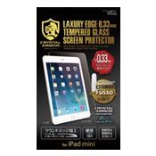 【正規代理店品】【CRYSTAL ARMOR】ラウンドエッジ強化ガラス 液晶保護フィルム for iPad mini with Fusso API-CARF005