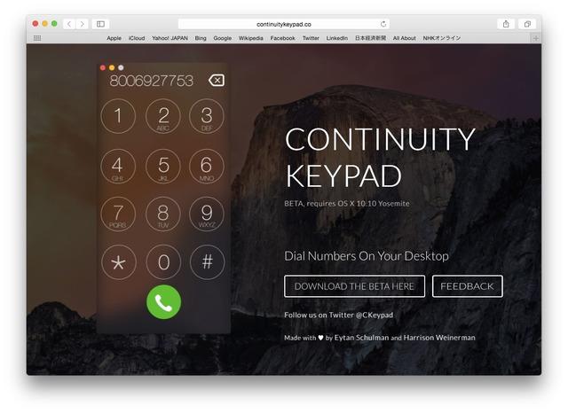 Continuity-Keypad-Hero
