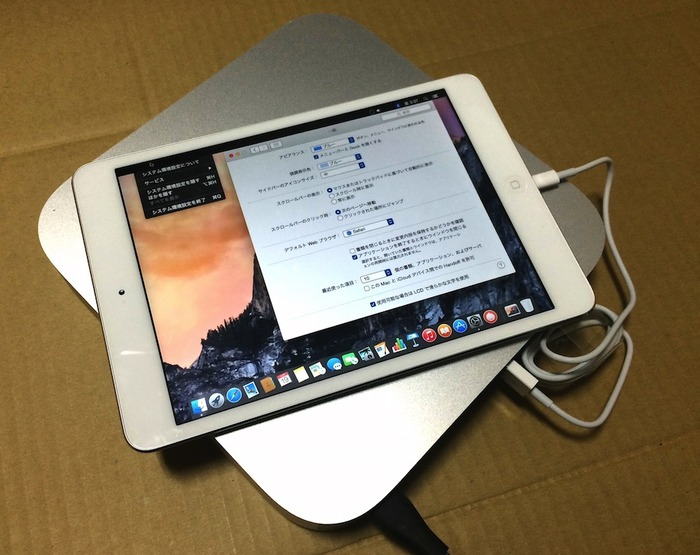 iPad-mini-Mac-mini-Duet-Display-Main_900x713