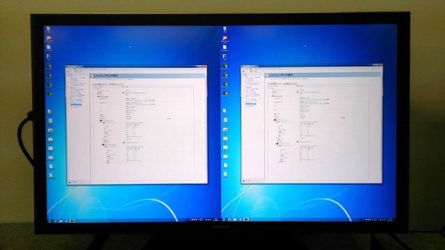 PN-K321で1920x2160を2画面表示