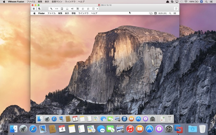 VMware-Fusion-7-Host-Yosemite-Gest-Yosemite
