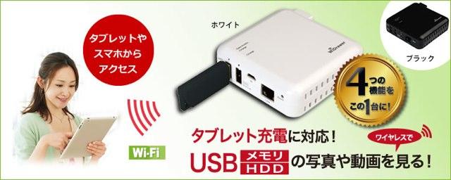 ラトックシステム-REX-WIFIUSB2