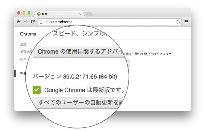 Google-Chrome-v39-for-Mac