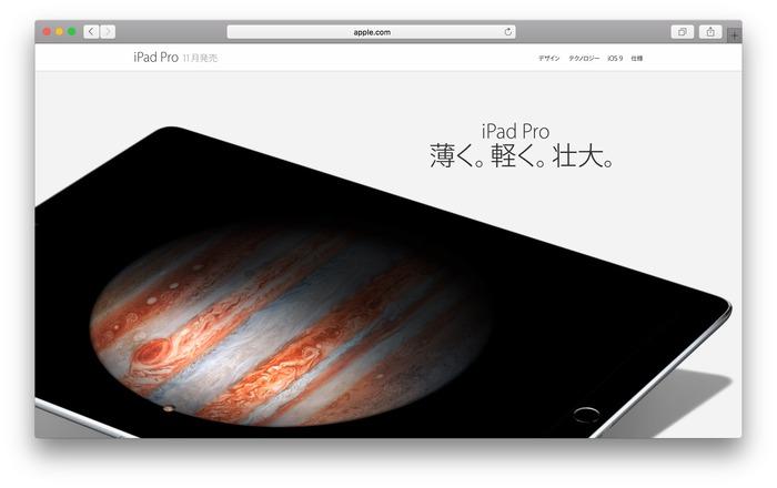 iPad-Pro-Memory