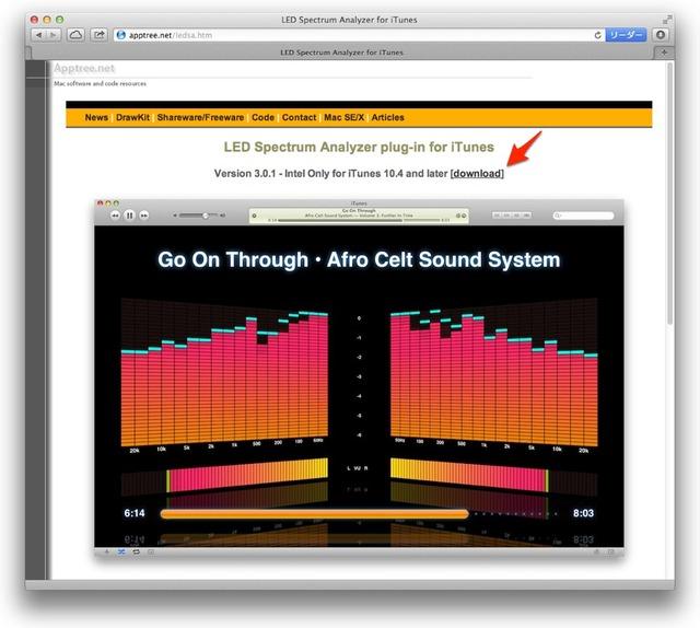 LED Spectrum Analyzer plug-in for iTunesのサイト