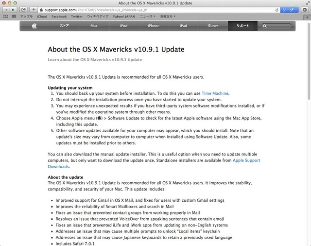 About-OS-X-10.9.1-Update