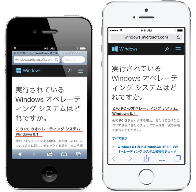 iOS6-71-Windows81v2