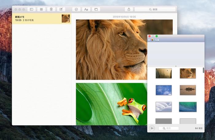 写真ライブラリ-メモアプリ