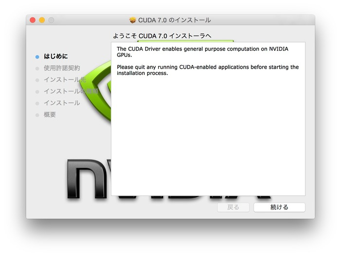 nvidia mac drivers yosemite