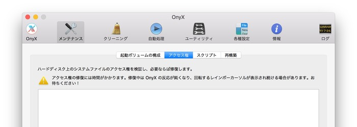 OnyX-311-Hero