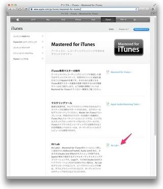 Masterd for iTunes AU Lab