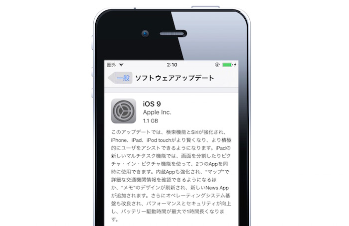 iPhone4S-iOS9-Release-Note