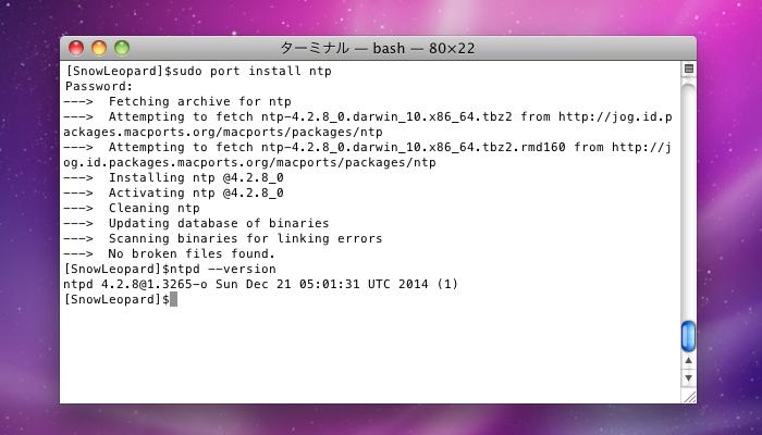 MacPorts-sudo-install-ntpd