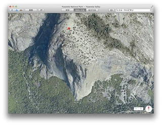 Yosemite-National-Park-El-Capitan-Apple-Flyover-2