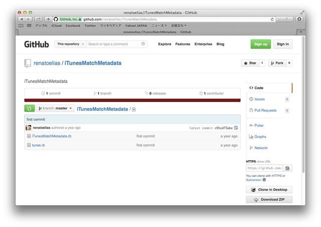 iTunesMatchMetadata-Download-GitHub