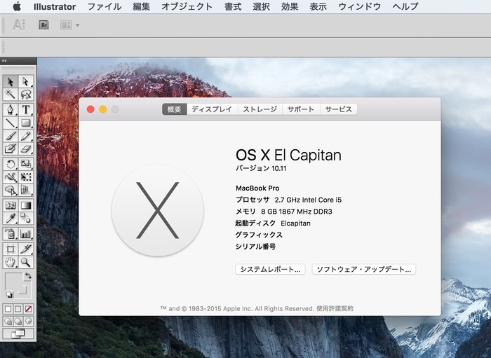 Adobe-CS5-worked-on-OS-X-El-Capitan2