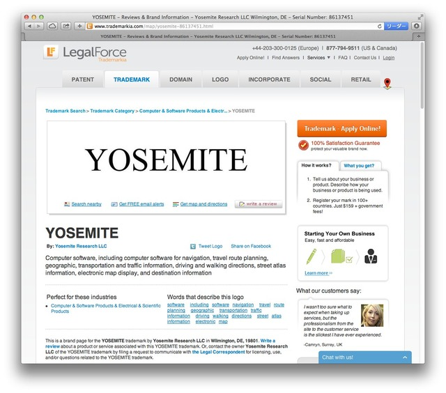 LegalForce-Yosemite-trademark-1