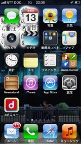 iPhone5spmode10
