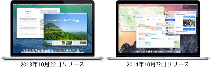 OS-X-Yosemite-and-Mavericks-Releasedate