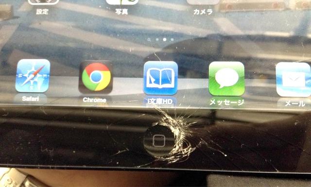 ホームボタン脇が割れたiPad mini