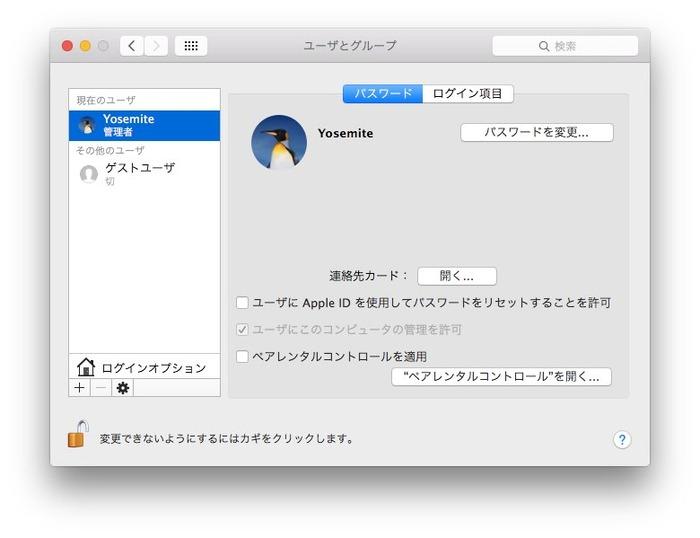 OS-X-Yosemite-User-and-Group