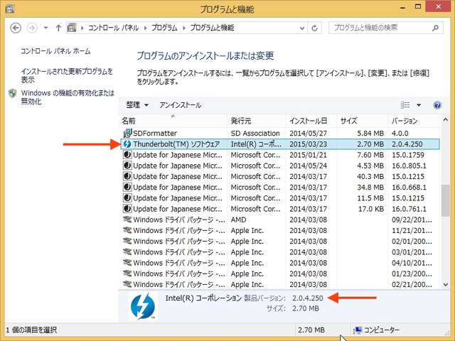 Windows-Thunderbolt-Software-v2-0-4-250