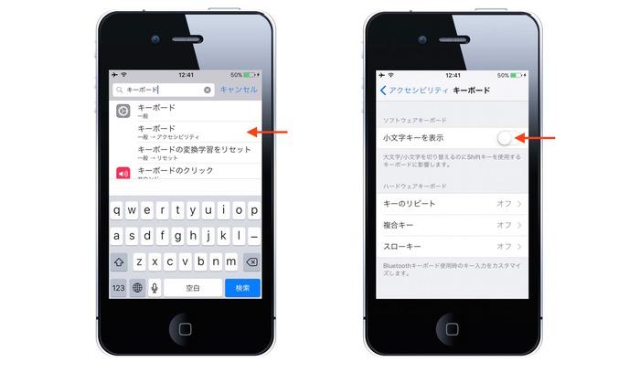 iOS9-New-Keyboard-off