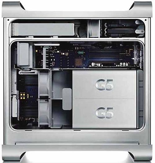 img1-MacPro-G5-Case