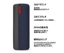 【Amazon.co.jp限定】 Ultimate Ears アルティメットイヤーズ UE BOOM ワイヤレスBluetoothスピーカー(ネイビーブルー)WS700NB