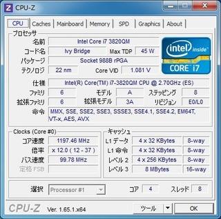 3820qmのCPU-Z