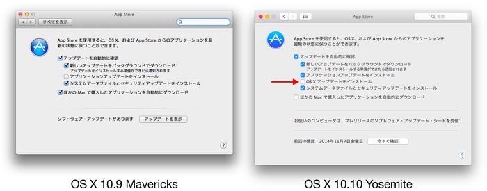 OS-X-Update-Automatically-Install-Yosemite