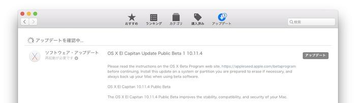OS-X-10d11d4-Hero