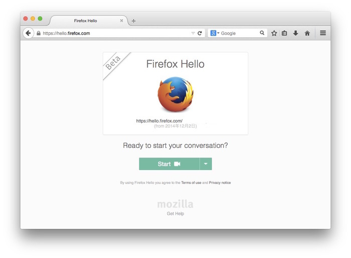 Firefox-Hello-Hero